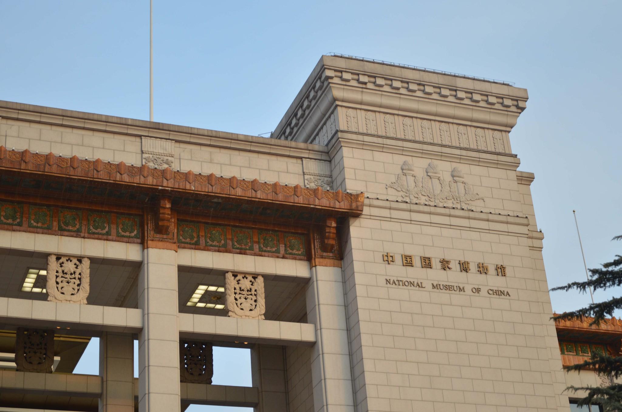 在北京参观国家博物馆,感受五千年文明之厚重,为身为